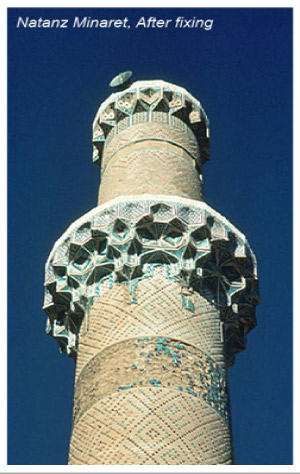 Making of Natanz Minaret-04